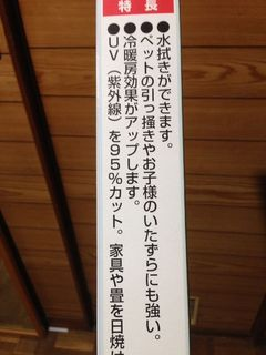 syoji04.jpg