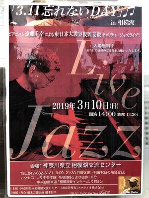 00_jazzlive.jpg