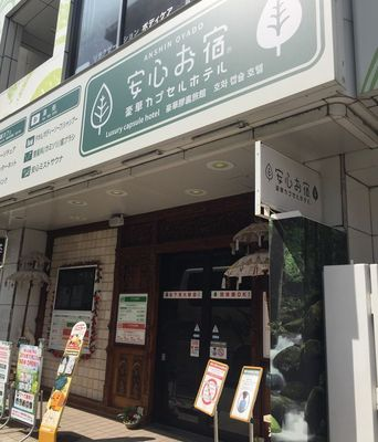 01_akiga03.jpg