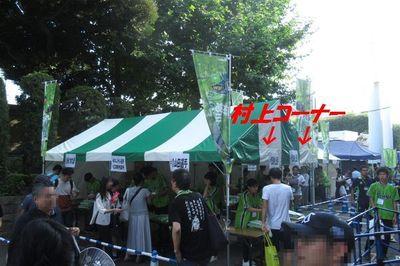 01_event04.jpg