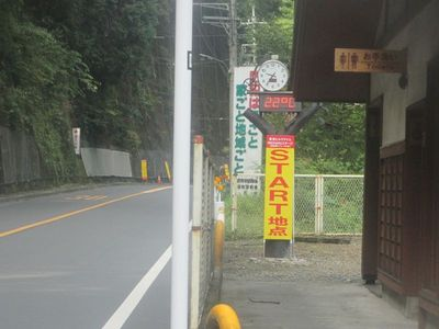 01_hinokara03.jpg