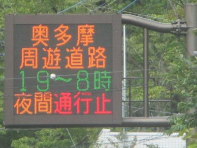 01_hinokara06.jpg