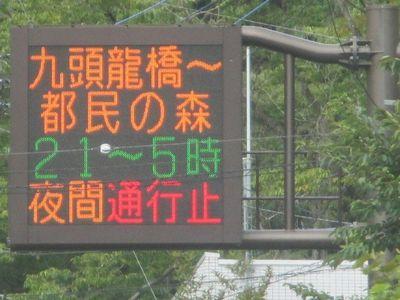 01_hinokara07.jpg
