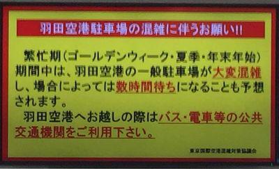 01_janeda01.jpg
