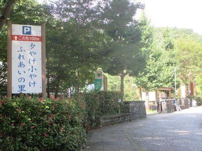 01_jinba03.jpg