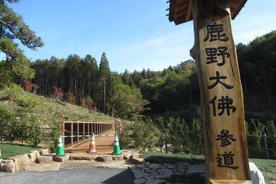 01_kanodaibutsu02.jpg