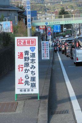 01_makime02.jpg