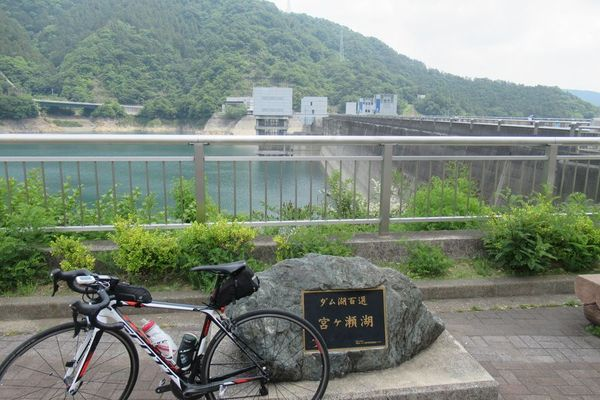 01_miyagase02.jpg