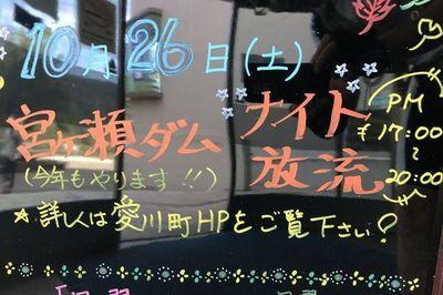 01_miyagase04.jpg