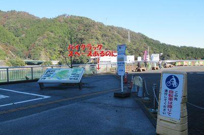 01_miyagase05.jpg