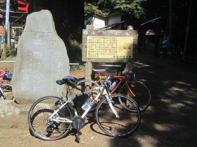 01_nenogon_06.jpg