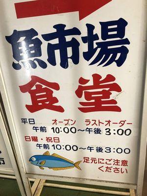01_odawara02.jpg