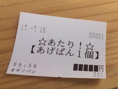 01_ogino01.jpg