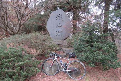 01_siroyama03.jpg