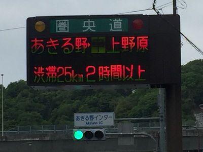 01okutamamade_02.jpg