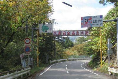 02_akiyama03.jpg