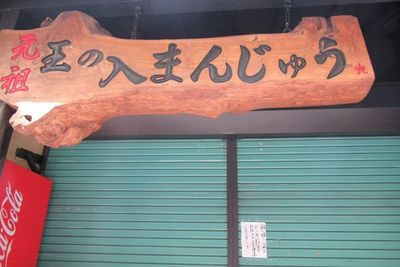 02_akiyama10.jpg