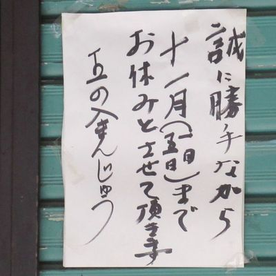 02_akiyama11.jpg