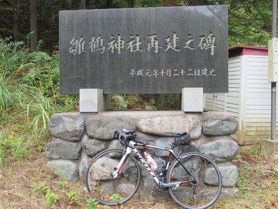 02_akiyama13.jpg
