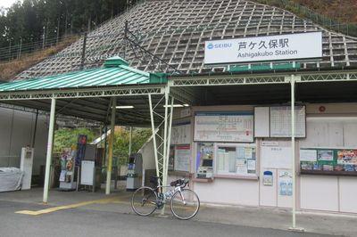 02_cycle01.jpg