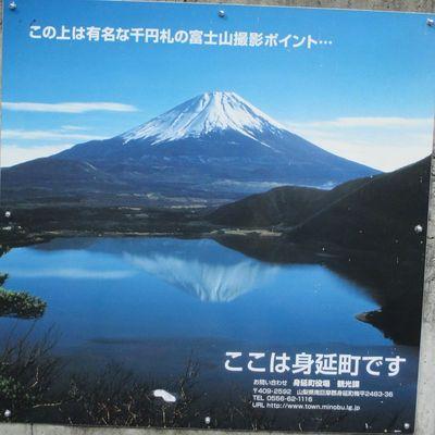 02_fujigoko06.jpg