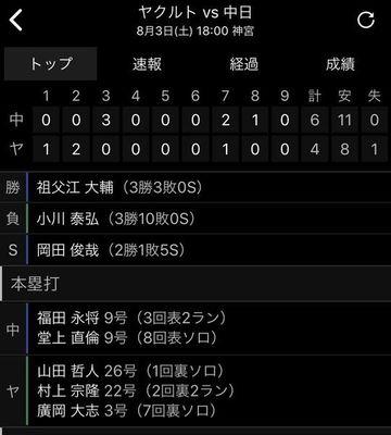 02_game06.jpg.jpg