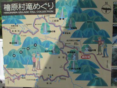 02_honohara02.jpg