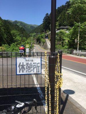 02_honohara04.jpg