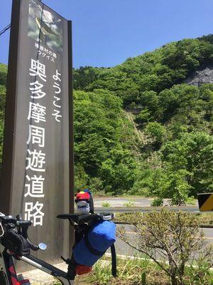 02_honohara05.jpg