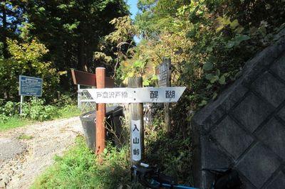 02_iriyama10.jpg