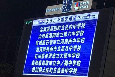 02_jinguu02.jpg