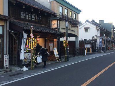 02_kawagie06.jpg