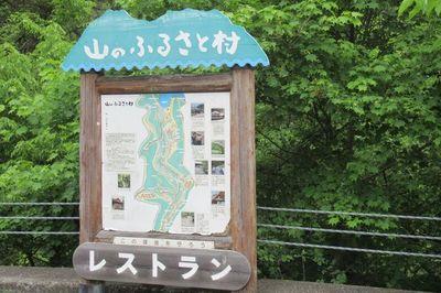 02_kazehari05.jpg