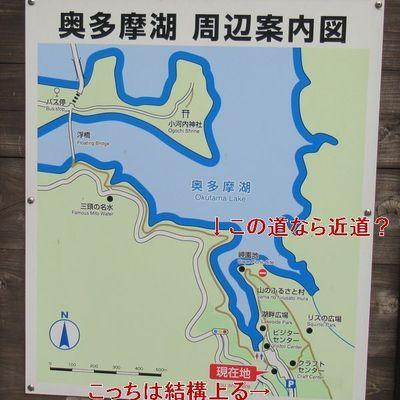 02_kazehari09.jpg