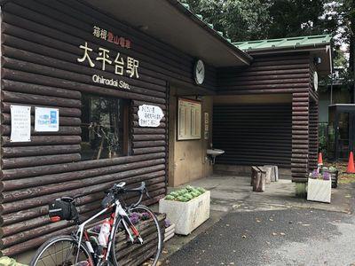 02_kokudou03.jpg