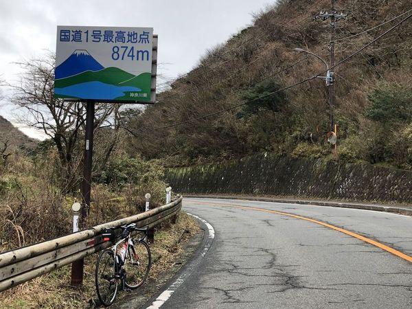 02_kokudou06.jpg