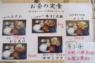 02_lunch03.jpg