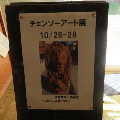 02_miyagase02.jpg