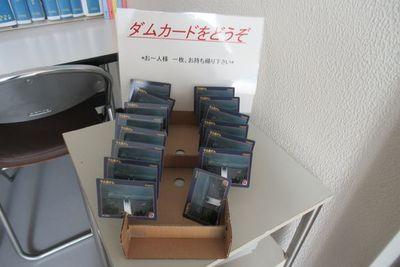 02_simokubo_12.jpg