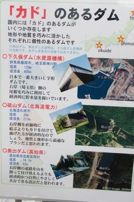 02_simokubo_14.jpg