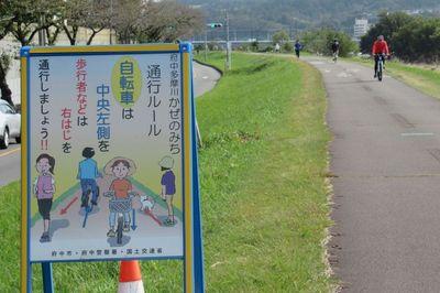 02_tamakudari03.jpg