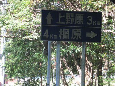 02_to_koubu01.jpg