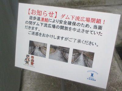 02_tskizawa_14.jpg