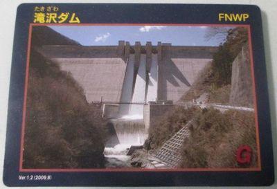 02_tskizawa_15.jpg