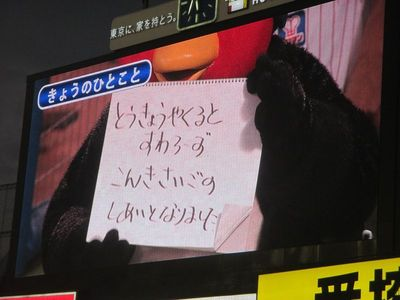 02_tsubakuro02.jpg