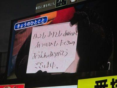 02_tsubakuro03.jpg
