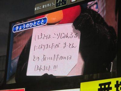 02_tsubakuro04.jpg