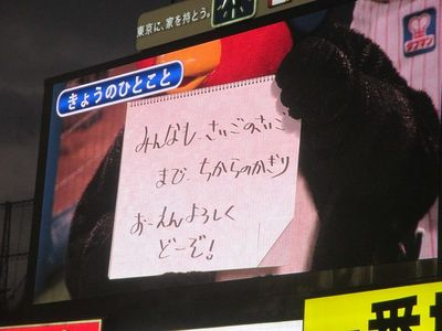 02_tsubakuro05.jpg
