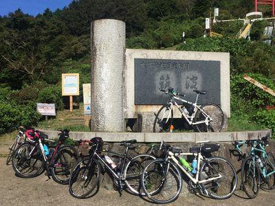 02_tsutsujigaoka02.jpg