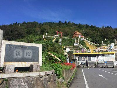 02_tsutsujigaoka03.jpg